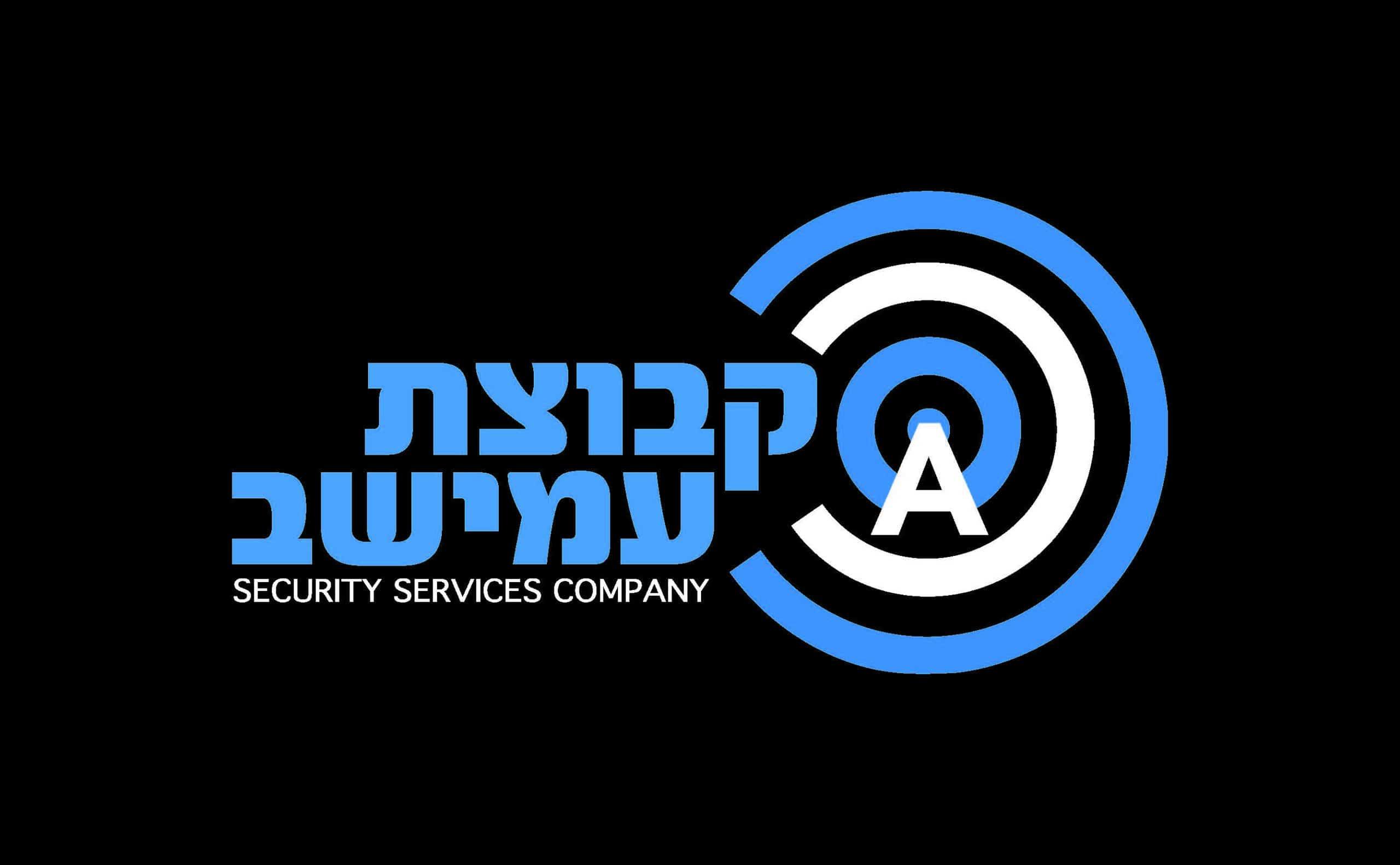לוגו עמישב